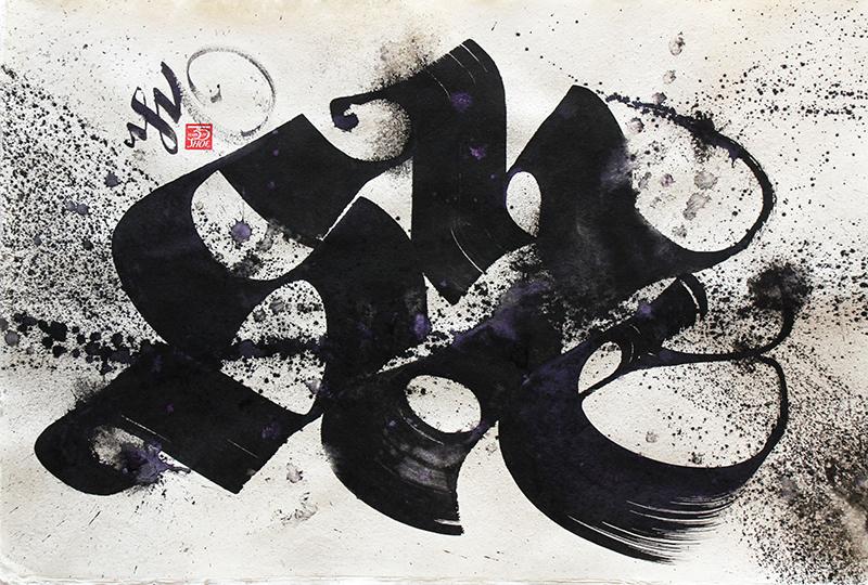 #12-Shoe_800