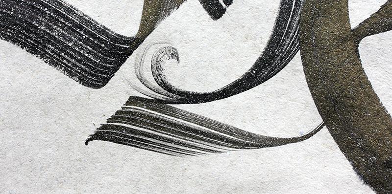 #20-Shoe-detail1_800