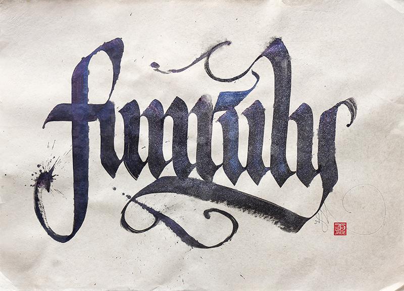 Funruly_800