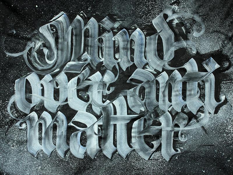 Mind-over-anti-matter_800