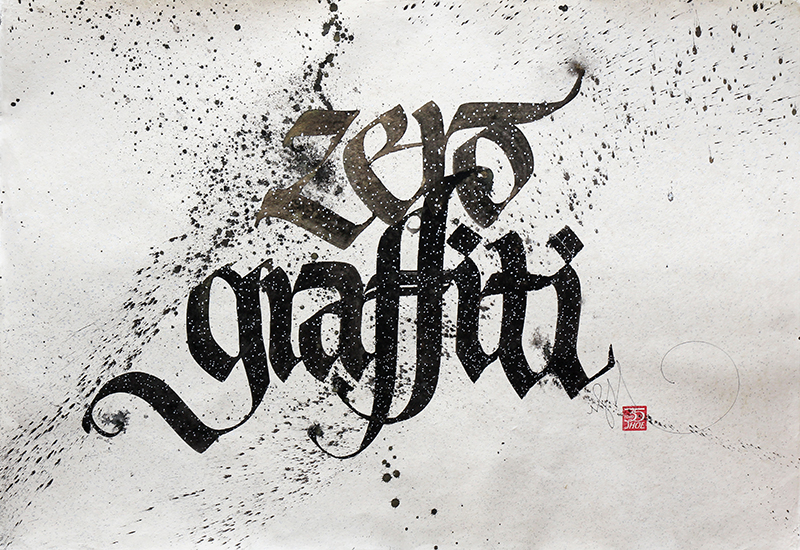 Zero-Graffiti_800