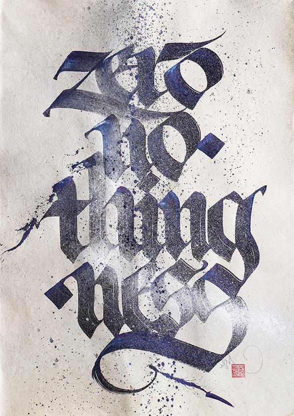 Zero-Nothingness_800